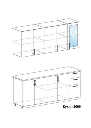 Кухня 2,0 м